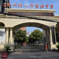 2018家长帮名校游第五站:郑州树人外国语中学报名进行中!