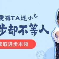 【免费领取进步本领】小学数学暑期100题限时发放