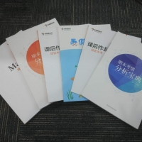 【初一—初三】国庆、中秋活动,学而思各类书籍免费领!