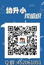 深圳幼升小晒照片