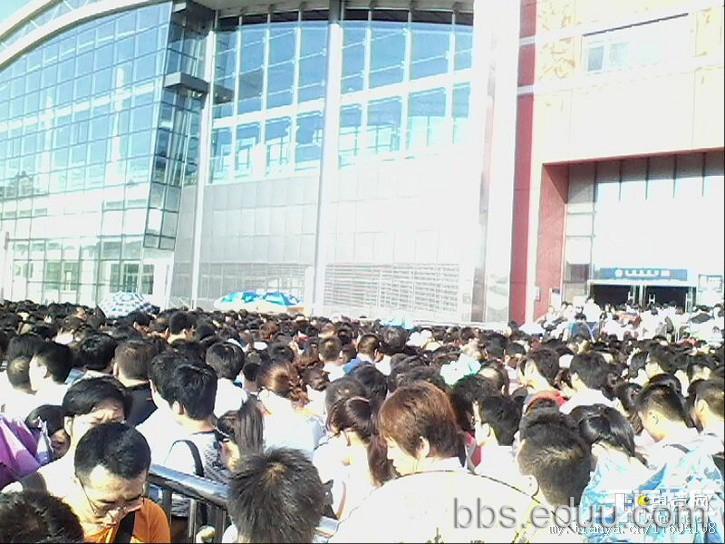 呼吁控制北京的人口,不然有天就真的炸了