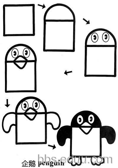 【12.13更新】小婷老师简笔画系列——教你画一画