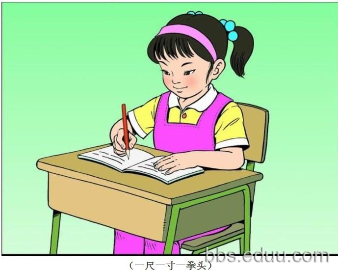 小学生正确坐姿 读书姿势 握笔姿势