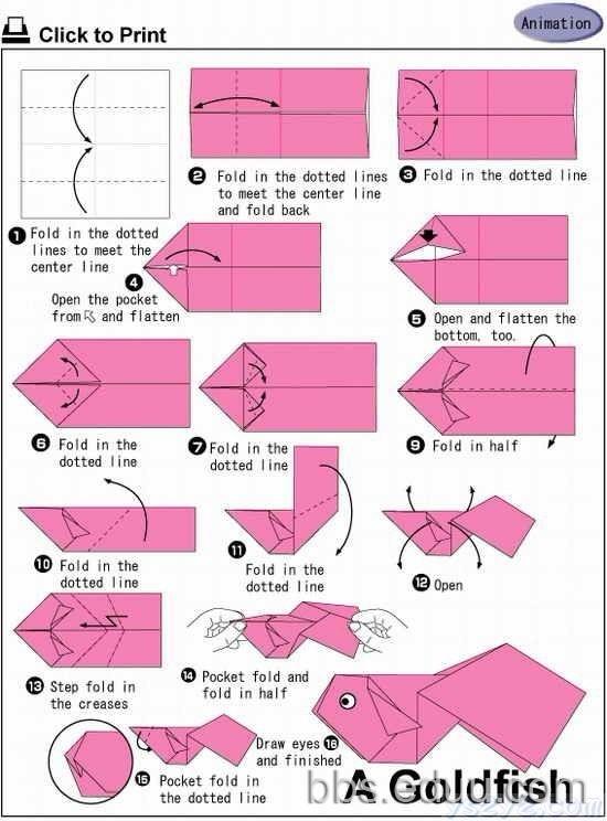 儿童折纸纸金鱼小螳螂小螃蟹折纸图解