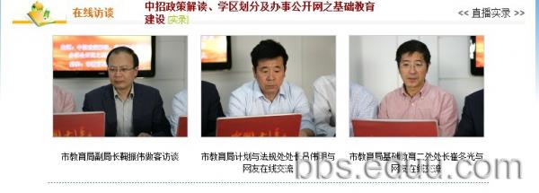 QQ截图20120510111527.jpg