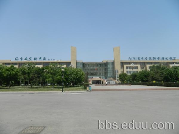辽宁省实验中学北校区图片 166677 600x450-沈阳省实验北校区图片 图片