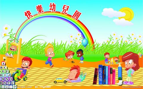 幼儿园毕业季,记录难忘的快乐