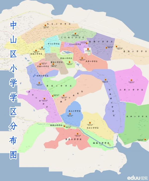 大连市中山区2012年小学学区分布图 最新学区划分!