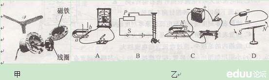 2012年无锡中考物理试题