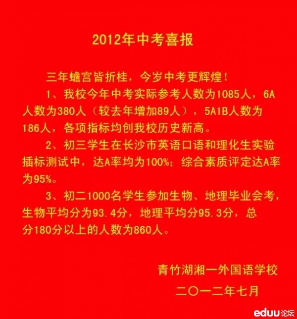 20120703160852806.jpg.thumb.jpg