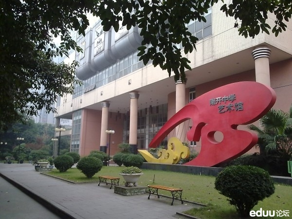 重庆南开中学沙坪坝校本部校园环境介绍(图片)图片