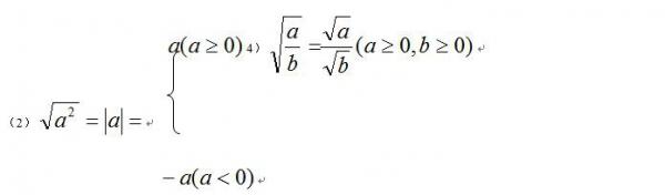 电路原理知识点总结