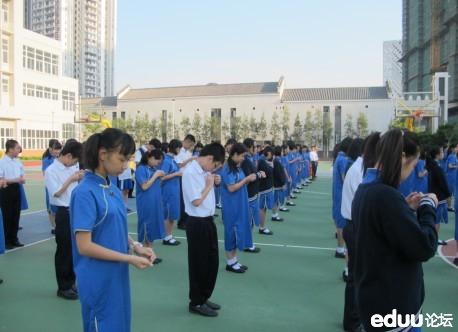"""申请在广州市中小学遴选""""百年学校""""的建议图片"""