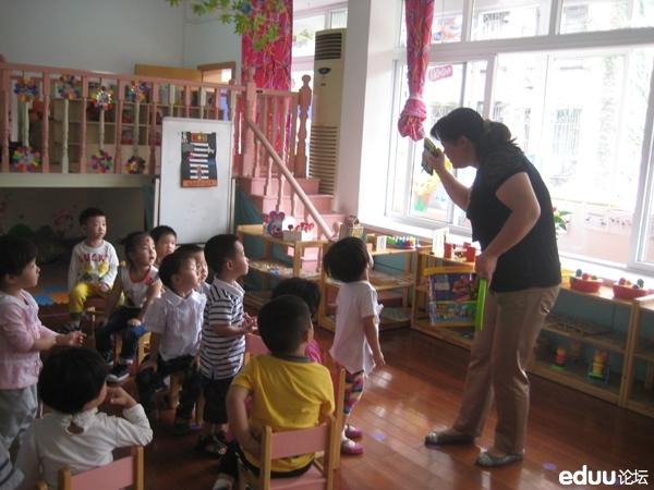 李惠利幼儿园亲亲园