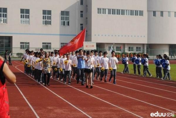 青春洋溢的鄞州蓝青中学校园运动会