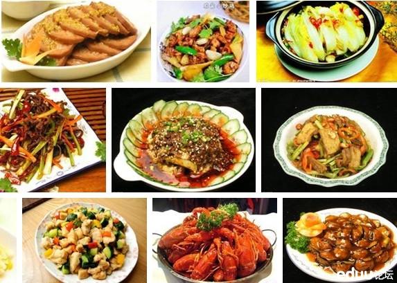 第58期 你家孩子最喜欢吃你做的什么菜