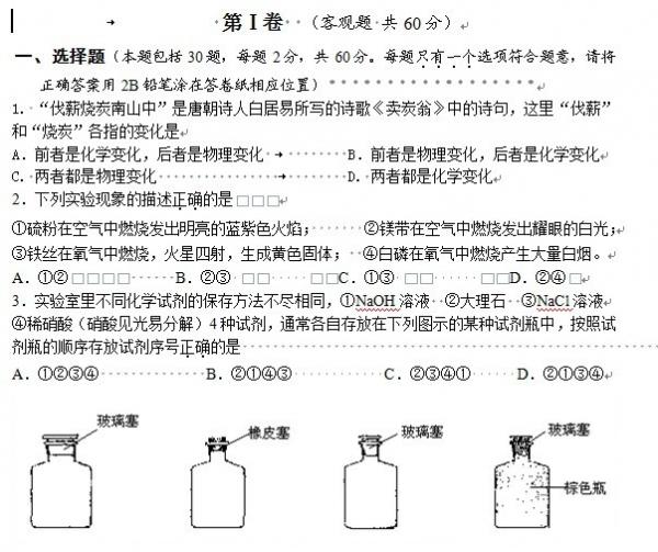 化学.jpg
