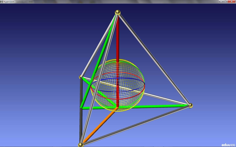 三棱锥素描专业图展示