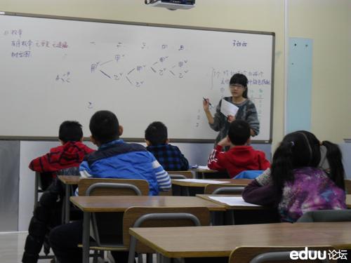 013秋寒衔接四年级数学公益课现场报道