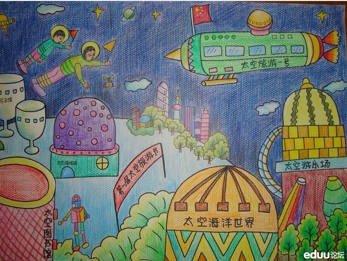 培智二年级手工绘画作品