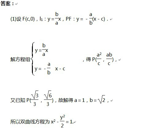 高三答案1-311.jpg