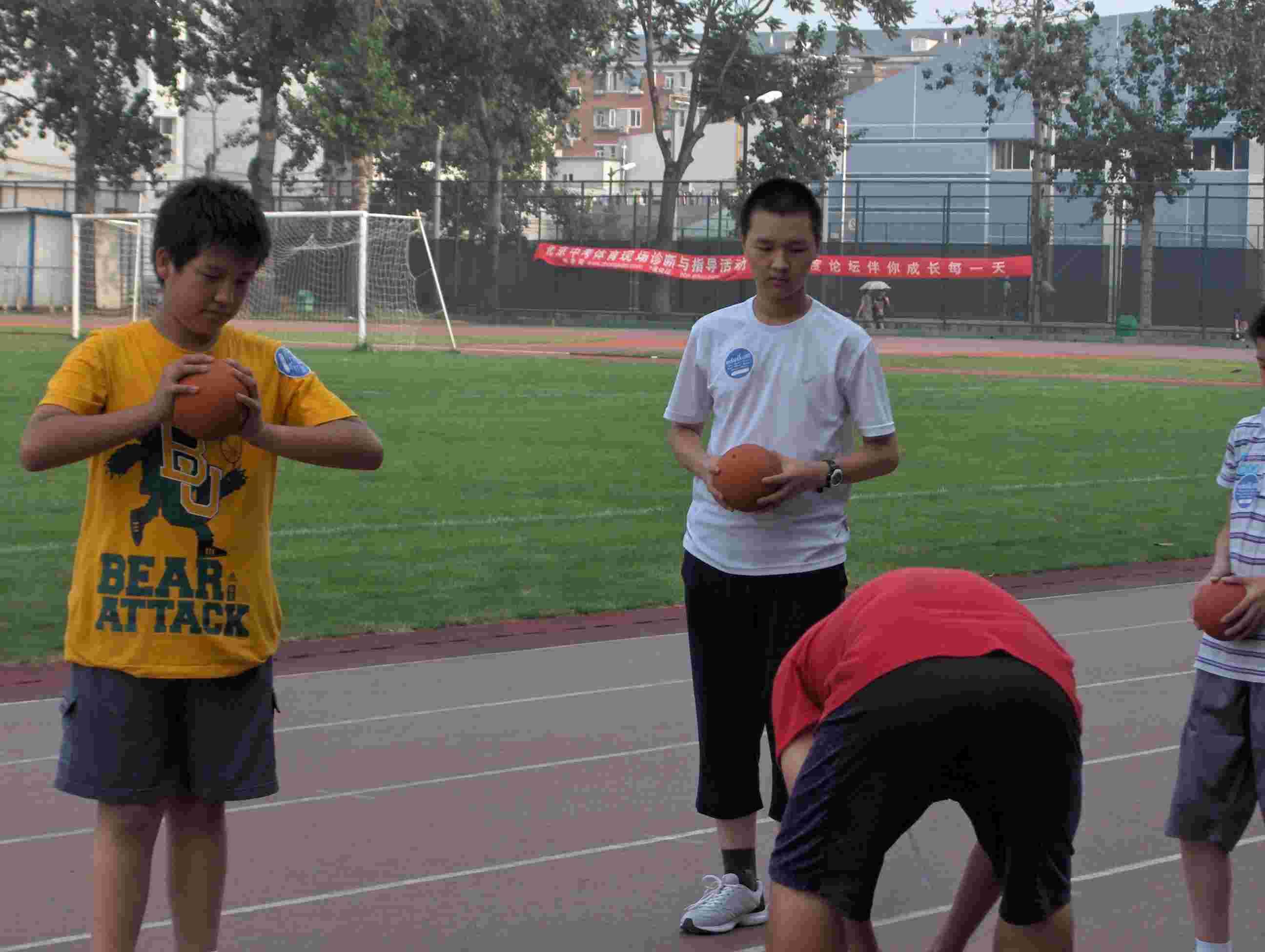 8月19日下午2013中考体育测评活动作业 2016北京中考 北