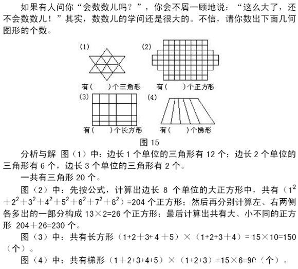 电路 电路图 电子 原理图 580_524