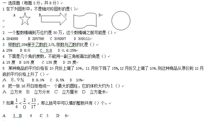 QQ截图20130313151351.png