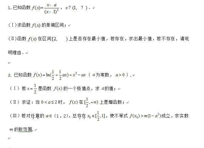 高三试题4-12.jpg