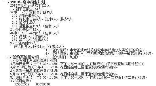 单票 电路 电路图 电子 票 票据 原理图 542_301