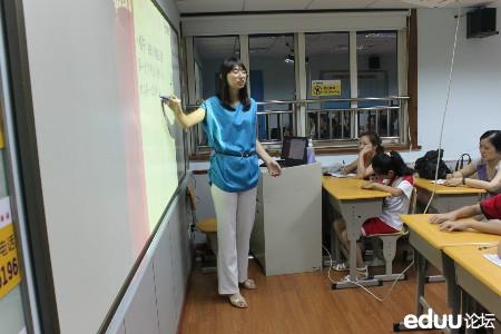 我的成长之路 学而思北大清华等老师成长之路分享讲座 ppt