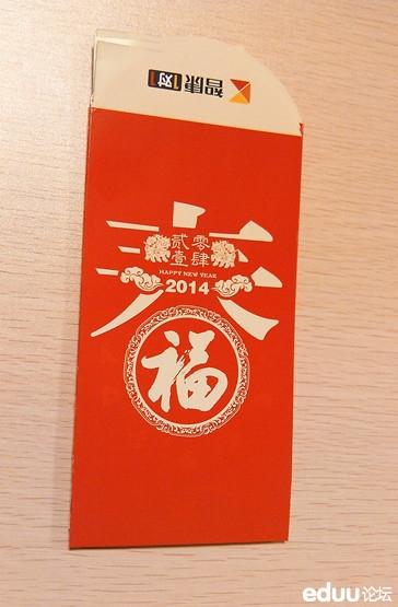 年 免费公开课圆满结束 现场照片 ppt下载 2015北京小升初