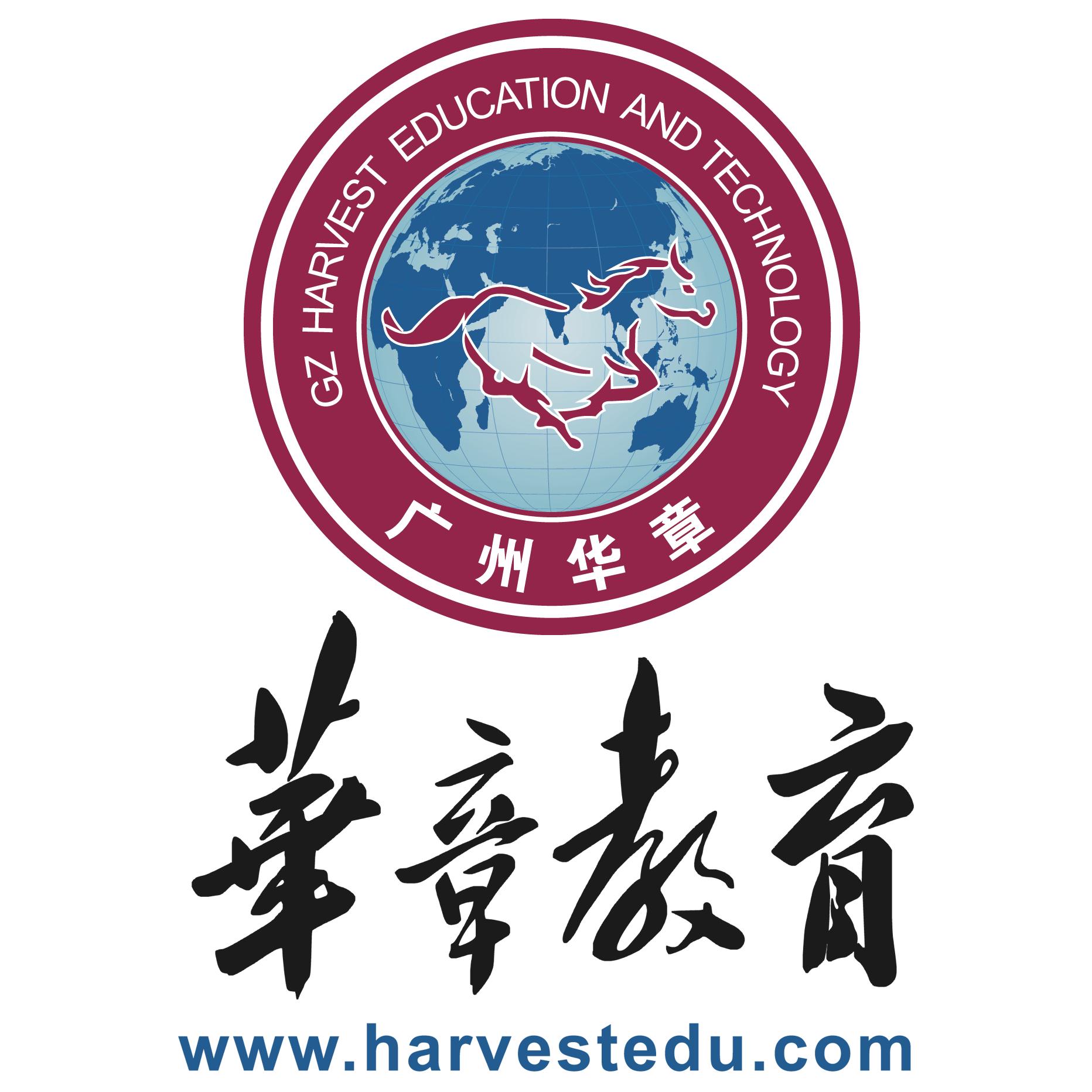 全国连锁,品牌保障 华章教育成立于2002年,在广州、北京、深圳、上海、天津等地共建立41所,每年招收数万名学员,成为中国管理硕士考前培训第一品牌。 汇集全国顶级辅导名师 华章汇集全国各地数十名超级辅导名师,面授课程覆盖数学、英语、逻辑、中文写作各科,首创三段式辅导循序渐进。 广州知名商学院唯一指定合作单位 广州华章一直保持与中大岭院、暨南大学、中大管院等本地一流商学院之间深入合作关系,每年为院校输送近千名学生。 课程体系完善,18种不同班次可供挑选 报班前对学员进行综合诊断,个性化推荐完善的课程体系,名