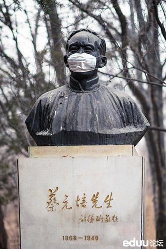 北大校园雕像被戴口罩