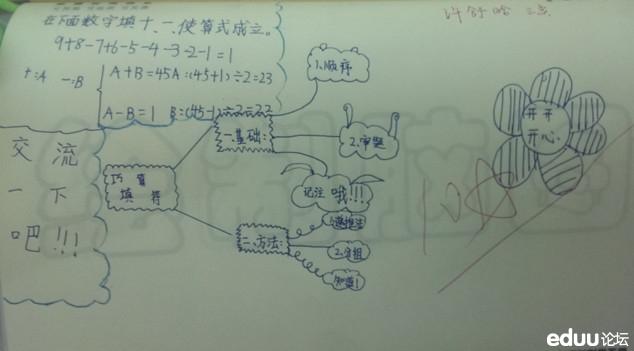 IMG_2961.JPG