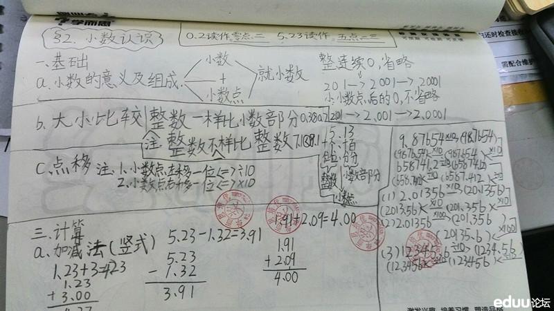 33_副本.jpg