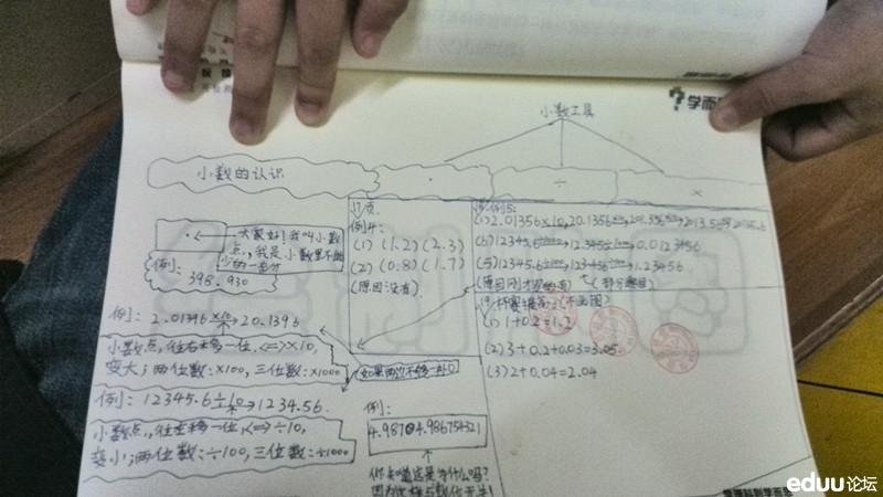 38_副本.jpg