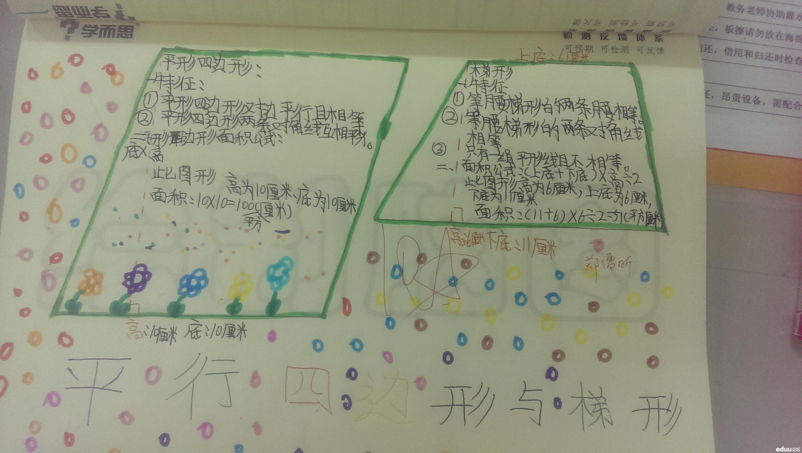 郑儒鑫3.jpg