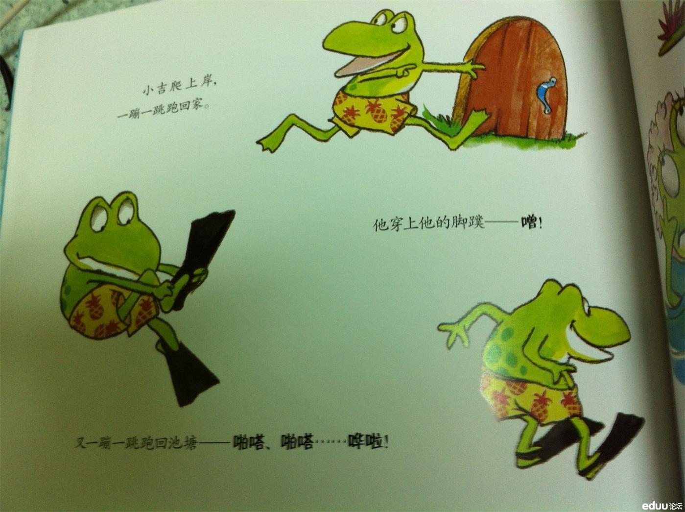 小青蛙的成长历程,这只青蛙就像我们的孩子