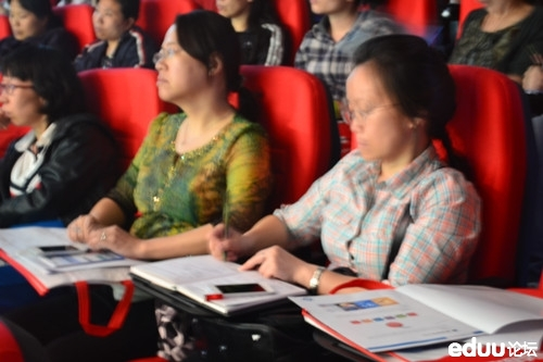 ppt 图文 高端大气的高三课程改革发布会结束啦, 2015北京高