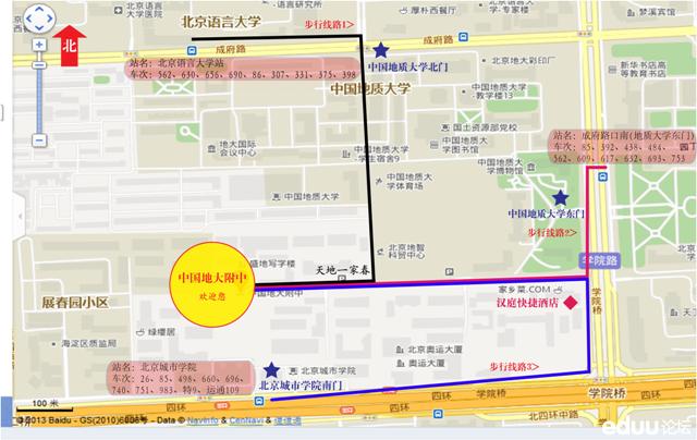 中国地质大学附属中学5月10日校园开放日 2017北京小升初 北京家长