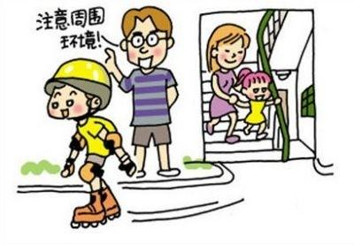 最易发生的11类儿童安全事故(插图版)!