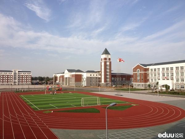 我现在在武汉枫叶国际学校的ap班,感觉学校的学习风气图片