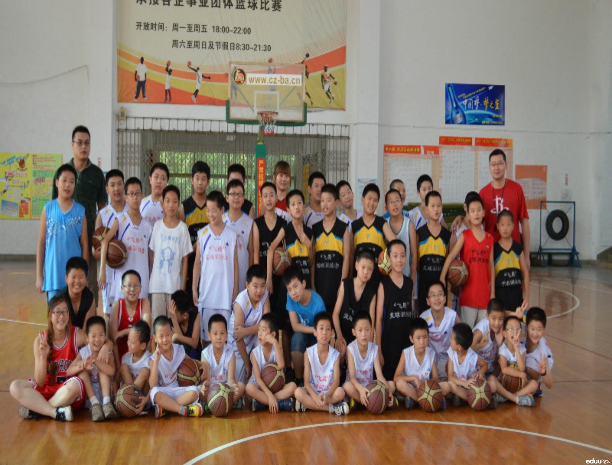 """【暑期篮球】""""飞鹰""""青少年篮球训练营"""