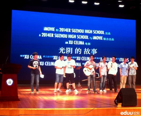 这是个毕业的季节 2014年苏州中学高三毕业典礼现场 2017苏州中考
