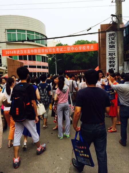 武汉中学 (直播)我们一起见证武汉中学
