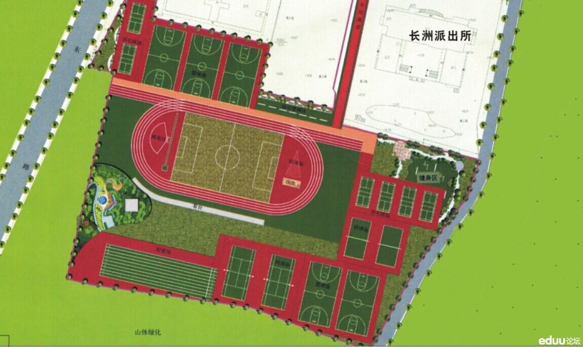 学校运动场平面图