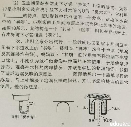 2014沈阳中考数学分析