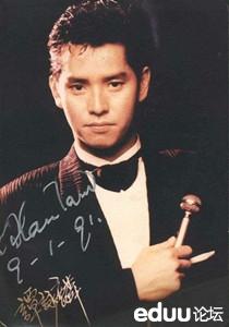 1950年8月23日生于香港