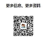 QQ推广.jpg